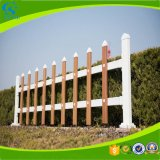 PVC 방호벽 옥외 담