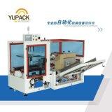 Máquina inteiramente automática do instalador da caixa da alta velocidade de Yupack