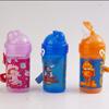 500ml Kids Plastic Water Bottle
