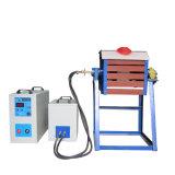 販売のためのYuelonの高品質の誘導電気加熱炉の炉