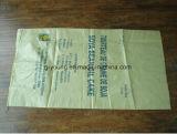 La caratteristica a prova d'umidità ed accetta il sacchetto impaccante chimico di ordine su ordinazione