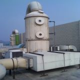 FRP GRP Gas Purification Tower Gas Scrubber
