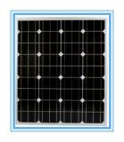 Tuv-Iec-CER RoHS zugelassener 75W MonosolarPanel/PV Sonnenkollektor/Solarmodul (SYFD75-M (mono))