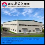 2017新しいデザイン鉄骨構造の倉庫(SSW-305)