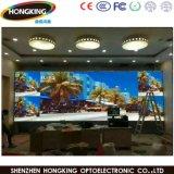 El alto panel de visualización de interior a todo color de LED de la definición P2.5