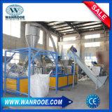 Высокая эффективность сжумая Dewatering машину Pelletizing пластмассы для пленки