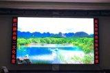 Indoor fixé P4 P5 P6 plein écran LED de couleur / Affichage/panneau