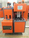 2 cavidades Semi-automático máquina de soplado de botellas