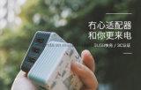 Certificado 3c 4.5A 3 USB Us Plug Carregador portátil de viagem para celular Acessórios para telemóveis