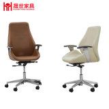 Роскошный стул компьютера шарнирного соединения изготовления стула офиса кожи высокой ранга