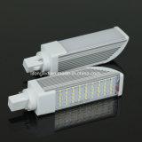 LEDの球根の置換2ピン8W 9W G24はSMD 2835のライトを差し込む