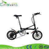 X-Form Entwurf ein Sekunden-faltendes Fahrrad
