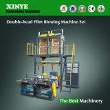 Máquina que sopla de la película principal doble del HDPE