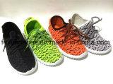 卸し売り子供の注入のズック靴の余暇のスポーツの靴(FFDL112101)
