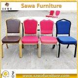 卸し売りファブリック金フレームのホテルの椅子の鋼鉄宴会の椅子