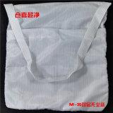 L'Anti-Staic fabbrica del locale senza polvere di Oderless ESD trasporta il sacchetto