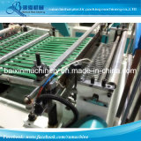 < máquina de estaca automática do saco do controle de computador BOPP do tipo de Binhai >