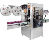 PVC 줄어들기 쉬운 소매 레테르를 붙이는 장비 기계