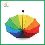 [هيغقوليتي] قوس قزح لون يوميّة إستعمال مظلة لأنّ هبات ترويجيّ