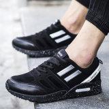 Si l'élève neuf de chaussure mâle mâle de chaussure de vent et de cendre 2017 chausse les chaussures occasionnelles des hommes coréens de marée de chaussures