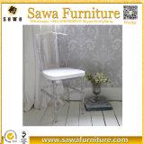 樹脂の結婚式のナポレオンの安い水晶透過明確な椅子