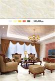Azulejo de suelo del granito del material de construcción del AAA del grado en venta