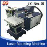 기계설비를 위한 최신 판매 400W 형 Laser 조각 기계 용접