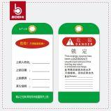 백색 지상 쓸 수 있는 기계 관련 리스크 경고 레벨 꼬리표 (BD-P11)