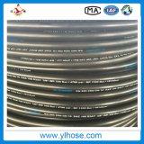 Шланг SAE 100 R2 стальной Wir резиновый гидровлический