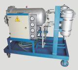 装置をリサイクルする凝結および脱水オイル