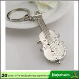 方法ギフトのための多彩なギターのバイオリンの形Keychain