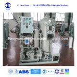 0,5 m3/H 15ppm de l'huile du séparateur Séparateur d'eau de cale avec la certification