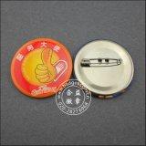 多彩な錫ボタンのバッジの円形の印刷の折りえりPin (HY-MKT-0018)