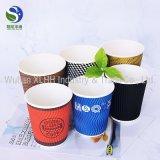 Cuvettes de papier d'impression de noir de double de mur de boissons d'ondulation chaude faite sur commande de café