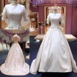 أطلس زفافيّ عرس ثوب يرتدي [إفنينغ غون] [ز11189]