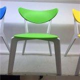 Конторской мебели зал пластиковый стул, пластиковый посетить место Председателя