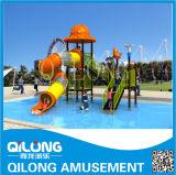 Campo de jogos comercial plástico do parque da água (QL-150707E)