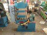 熱い販売の熱い出版物機械