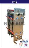 Boire du vin de produits laitiers de l'industrie de la plaque à joint échangeur de chaleur
