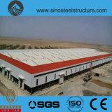 Marcação BV Estrutura de aço com certificação ISO (Depósito TRD-020)
