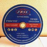 Inox-230X2X22.2のための樹脂担保付きの切断ディスク