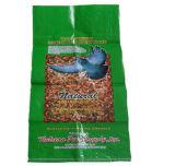 2018年の工場価格のBOPPによって編まれるコーヒー豆の穀物のトウモロコシ袋