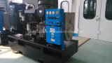 160kw/200kVA Groupe électrogène Diesel Perkins pour la vente (PIB200*S)