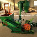 ハンマー・ミルの粉砕機かトウモロコシのハンマー・ミルまたは供給の粉砕機