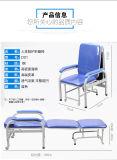 Silla de la donación de sangre del equipo de la infusión de la fuente de los muebles del hospital