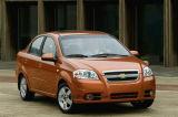 Chevrolet Aveo/Lova 2007 OEM#96648503를 위한 자동 예비 품목 정면 범퍼