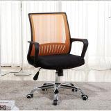 Modernes volles Stuhl-Computer-Stuhl-Luxuxc$laufen des Ineinander greifen-SD-5155