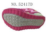 Deux couleurs Kids Chaussures Chaussures de l'école