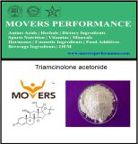 高品質のスポーツの補足のためのステロイドの粉のTriamcinoloneのAcetonide