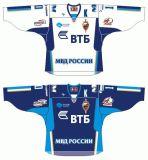 Hokey di ghiaccio domestico personalizzato della strada di Hc Mvd 2008-2009 della Lega di Hockey di Kontinental dei capretti delle donne degli uomini Jersey